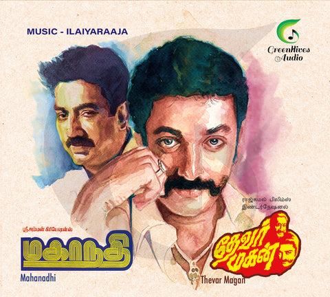 Ilaiyaraaja tamil film audio cd of Thevar Magan and Mahanadhi released by GreenHives Audio