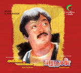 Buy Bharathan and Agni Parvai audio cd online from greenhivesaudio.com. Ilaiyaraaja tamil film audio cd