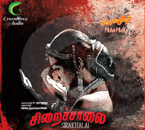 Siraichalai and Mogamul Tamil audio cd buy online from greenhivesaudio