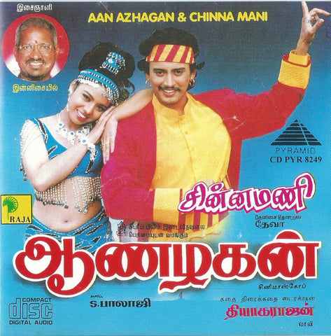 Buy Pyramid Tamil audio cd of Aanazhagan from greenhivesaudio.com online.