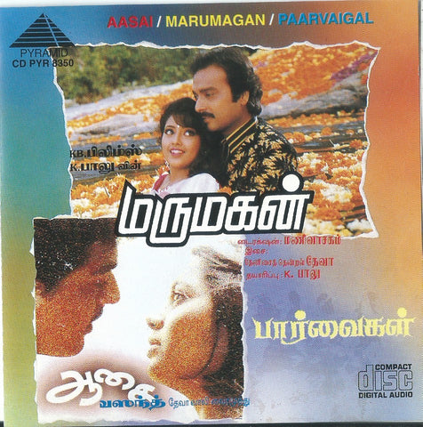 Buy Pyramid Tamil audio cd of Aasai and Marumagan from greenhivesaudio.com online.