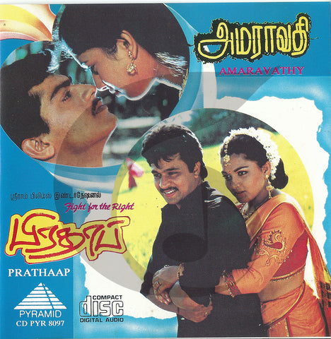 Buy Amaravathy / Prathap tamil audio cd by pyramid online from greenhivesaudio.com.