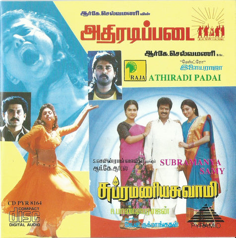 Buy pyramid tamil audio cd of Atharadi Padai online from greenhivesaudio.com.
