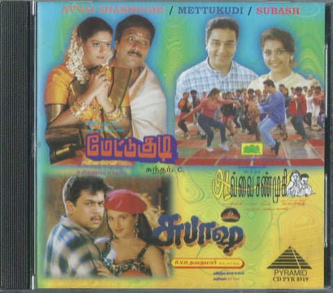 buy Avvai Shnamugi and Mettukudi tamil audio cd online from greenhivesaudio
