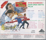 buy Avvai Shnamugi tamil audio cd online from greenhivesaudio