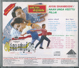 Buy pyramid tamil audio cd of Avai Shanmugi online from greenhivesaudio.com.