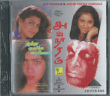 Avatharam tamil audio cd - buy online from greenhivesaudio.com