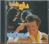 Buy pyramid tamil audio cd of Batcha and Gentleman online from greenhivesaudio.com