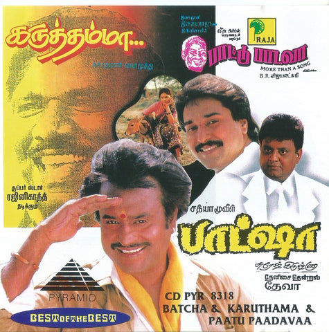 pyramid combo audio cd of films Batcha, Karuthamma and Pattu Padava online from greenhivesaudio.com