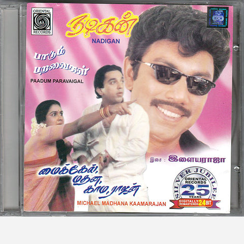 Nadigan, Paadum Paravaigal, Michael Madana Kama Rajan audio cd