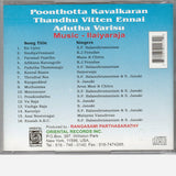 Aduth Varisu and Poonthotta Kaavalkaran tamil audio buy online from greenhivesaudio