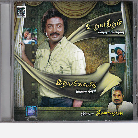 Udaya Geetham and Idhaya Koyil tamil audio cd buy online from greenhives.com