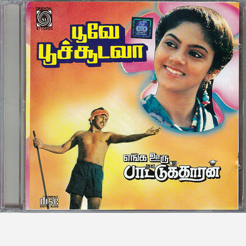 Enga Ooru Pattukkaran and Poove Poochoodava Tamil audio cd buy online form greenhivesaudio