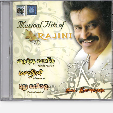 Adutha Varisu, Maaveeran and Pudhu Kavithai Oriental Audio CD