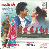 Buy Lahari Tamil audio cd of Captain and Uzheyan online from greenhivesaudio. Tamil audio cd collection.