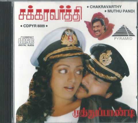 Buy Chakravarthy pre-owned tamil audio cd online from greenhivesaudio.com