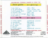 Buy pyramid tamil audio cd of Chinna Jameen online from greenhivesaudio.com