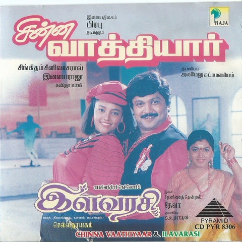 Buy pyramid audio cd of tamil film Chinna Vathiyar online from greenhivesaudio.com.