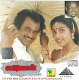 Buy pyramid audio cd of tamil film Ejaman online from greenhivesaudio.com.