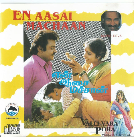 Buy Pyramid Tamil audio cd of En Aasai Machaan and Vali Vara Pora from greenhivesaudio.com online.