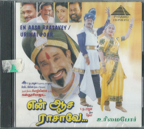 buy En Asai Rasavae tamil audio cd online form greenhivesaudio