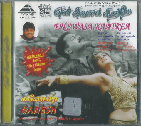 Buy Pyramid Tamil audio cd of En Swasa Katrae online from greenhivesaudio.