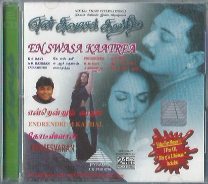 Buy Pyramid Tamil audio cd of En Swasa Katrae and  Endrendrum Kathal from greenhivesaudio.com online