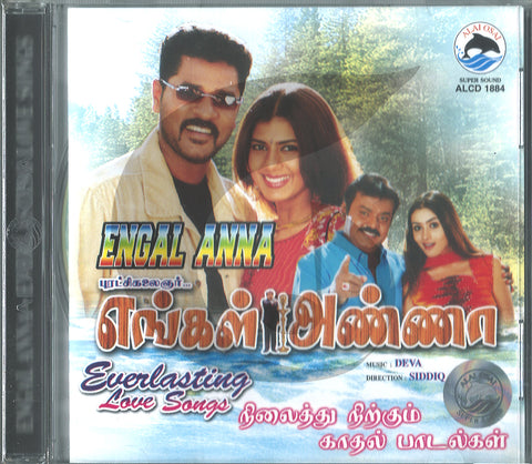 Engal Anna / Selected Hits - Pyramid