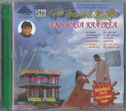 Buy Pyramid Tamil audio cd of En Swasa Katrae afrom greenhivesaudio.com online.
