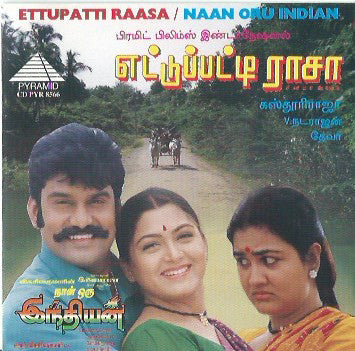 Buy tamil film audio cd of Ettupati Rasa and Naan Oru Indian from Greenhivesaudio online