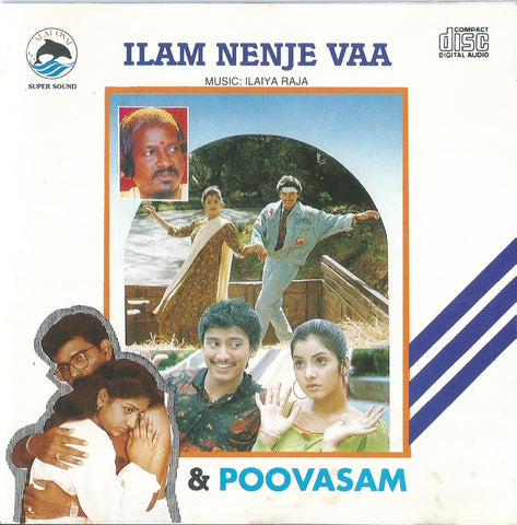 Buy pre owned Ilairayaaja's ilam nenje vaa tamil audio CD online from greenhivesaudio.com