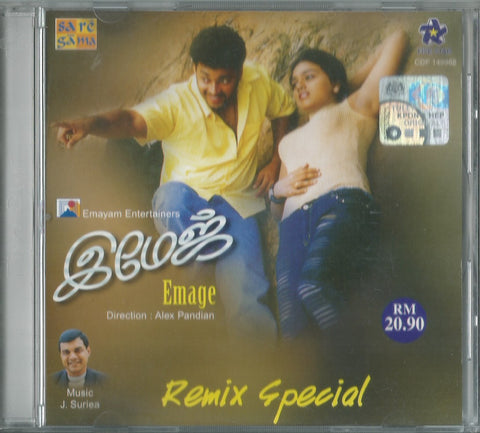 Buy pre-owned tamil audio cd online from greenhivesaudio.com