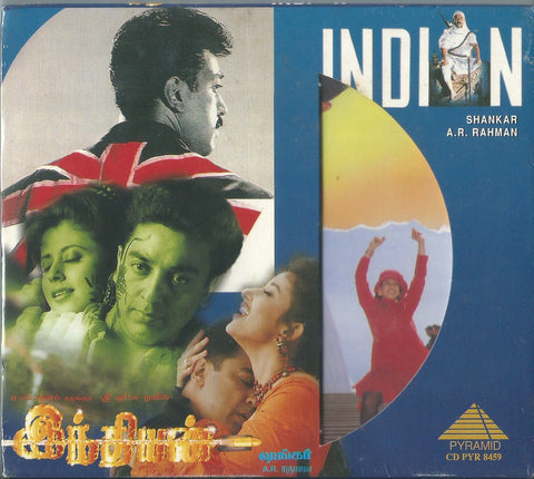 Buy Pyramid tamil audio cd of Indians online form greenhivesaudio.com