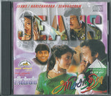 Buy pyramid tamil audio cd of Jeans and Harichandra online from greenhivesaudio.com.