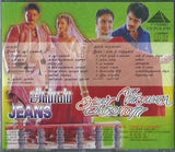 Buy Pyramid Tamil audio cd of Jeans and Aval Varuvaala online from greenhivesaudio.com