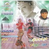 Buy Pyramid Tamil audio cd of Jeans online from greenhivesaudio.com