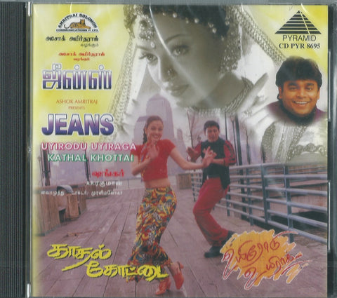 Buy Pyramid Tamil audio cd of Jeans and Kathal Kotai online from greenhivesaudio