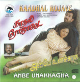 Buy Alai Osai Tamil audio cd of Kaadhal Rojavae online from greenhivesaudio.