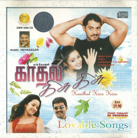 Buy Kadal Kisu Kisu pre-owned tamil audio cd online from greenhivesaudio.com