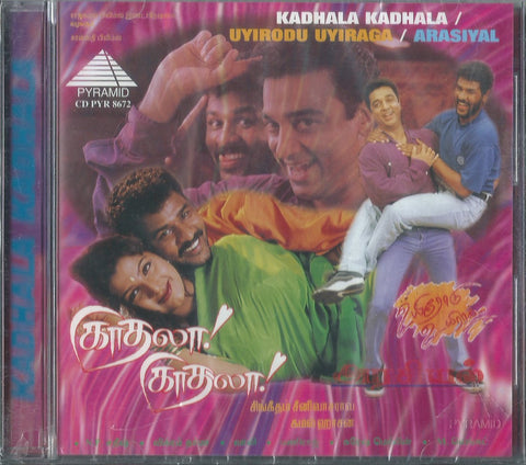 Buy Pyramid Tamil audio cd of Kadhala Kadhala and Uyirodu Uyiraga online from greenhivesaudio.com