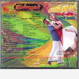 kallalagar pyramid audio cd