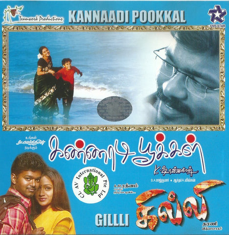 Buy Gilli pre-owned tamil audio cd online from greenhivesaudio.com