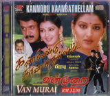 Kannodu Kanbathellam tamil audio cd buy from greenhivesaudio