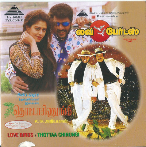 Buy Pyramid Tamil audio cd of Love Birds and Thotta Chinnungi from greenhivesaudio.com online.