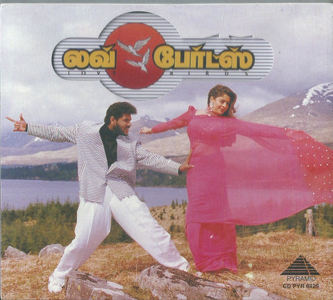 Buy Pyramid tamil audio cd of Love Birds online form greenhivesaudio.com