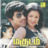 Buy pyramid audio cd of tamil film Magudam online from greenhivesaudio.com.