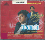 Buy Pyramid Tamil audio cd of Mahan online from greenhivesaudio