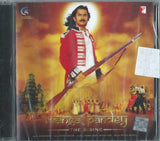 Buy Mangal Pandey hindi film audio cd online from greenhivesaudio.com