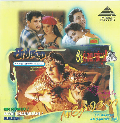 Mr Romeo and Avai Shanmugi tamil audio cd buy online from greenhivesaudio