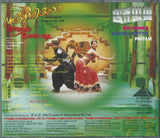 Buy Pyramid Tamil audio cd of Mr Romeo and Kathal Kottai from greenhivesaudio.com online